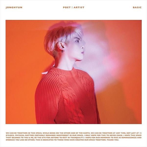 Jonghyun - Poet   Artist