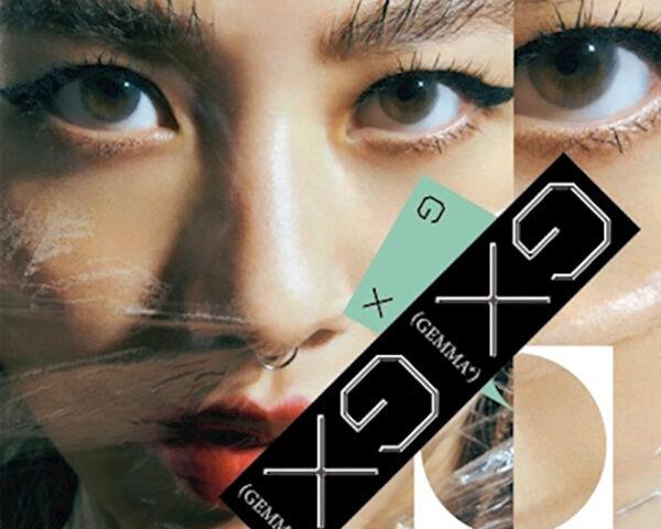 GEmma Wu – GX