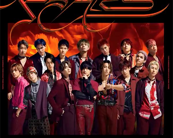 THE RAMPAGE from EXILE TRIBE  – LIVIN' IT UP