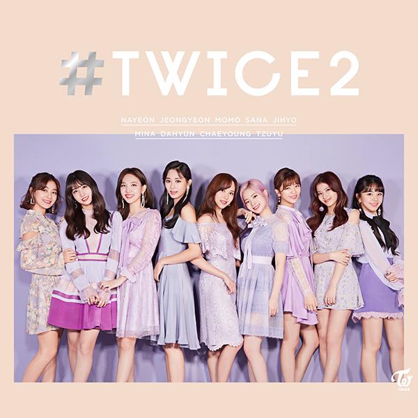 TWICE - #TWICE2 (Japanese cover)
