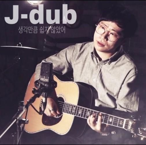 J-dub